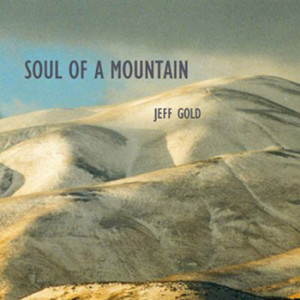 JeffGold_SoulOfAMountain